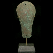 A Warring States bronze armour piece (shoulder guard)