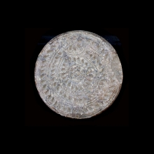 a-chandraketugarh-steatite-stamp-or-mold_x7881a