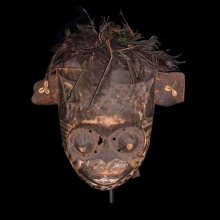 A Kuba mask, of the type known as pwwom itok