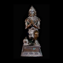 A South Indian bronze figure of the monkey god Hanuman