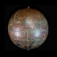 A very fine 19th Century North Indian bronze celestial globe.