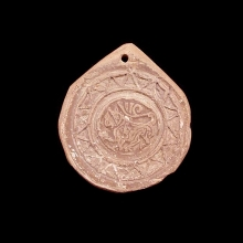 An early Islamic clay seal amulet, depicting a lion within a border of triangle designs