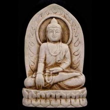 chinese-ceramic-plaque-of-the-seated-buddha_x08383a