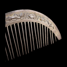chinese-silver-hair-comb_x7469c