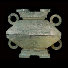 Chinese Warring States style bronze food vessel.