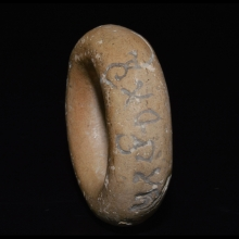 Fired clay ring with Northwest Semitic script