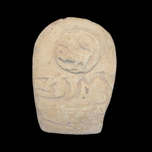 Early Islamic clay mould with lion in roundel and text. Seljuk
