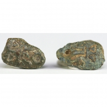 A pair of Chinese Zhou to Warring States bronze