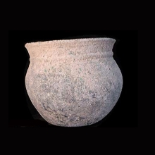 A Western Asiatic bronze vessel.
