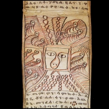 ethiopian-protective-scroll_es32a