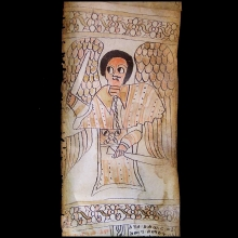 Ethiopian protective scroll
