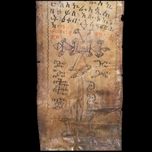 ethiopian-protective-scroll_es37d