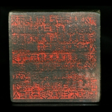 A Chinese mottled green soapstone stamp seal fully engraved on the front surface.