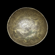 Islamic brass bowl with benedictory writing