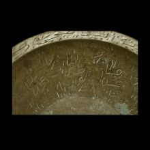 islamic-brass-bowl-with-benedictory-writing_x5788c
