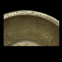 islamic-brass-bowl-with-benedictory-writing_x5789c