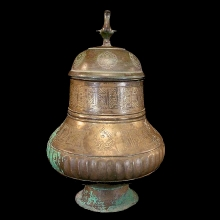 Khorassan bronze jug with engraved Kufic text