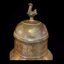 khorassan-bronze-jug-with-engraved-kufic-text_x3005c
