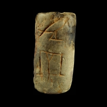 Limestone cylinder seal engraved with Horus falcon, Early Dynastic to Old Kingdom