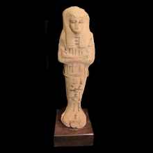 Pottery ushabti with hieroglyphic inscription, New Kingdom
