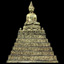 Shan gilt bronze image of Buddha