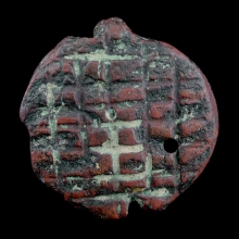 sumerian-jasper-amulet-in-the-form-of-a-lion-headed-demon_x9100b