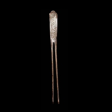 A fine Peranakan (Straits Chinese) silver hairpin