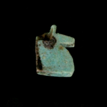 An Egyptian faience eye of Horus amulet, Late Period