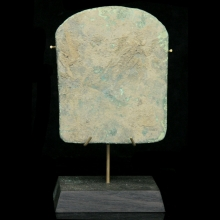 A Gangetic valley copper axe