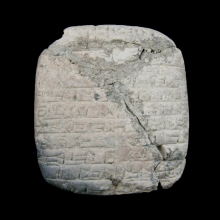 Old Babylonian clay tablet with cuneiform inscription