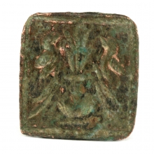 Ancient North Indian bronze ring