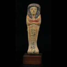 A New Kingdom terracotta Ushabti of Djehoutymes