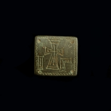 Early Byzantine bronze weight