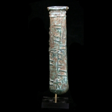 A Western Asiatic bronze situla with script and three figures