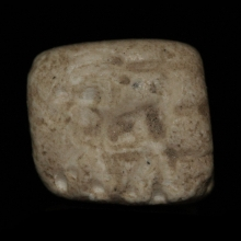 Bactrian white steatite seal depicting an ibex.