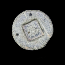 A Bactrian schist stamp seal