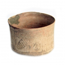 An Indus Valley Mehrgarh pottery vessel with painted geometric designs, Pipal leaf