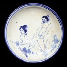 A Chinese blue and white porcelain bowl with erotic scene