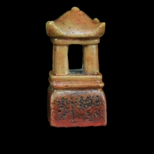 Ming to Qing Dynasty Shoushan stone stamp seal in pagoda form.