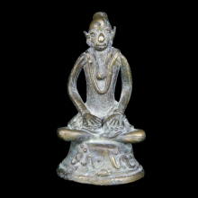 An Indian brass Khond ancestor figure
