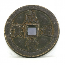 A Chinese Republic Period bronze coin, Feng Shui  Medallion