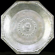 A 19th Century Silver plated platter with a Persian design.