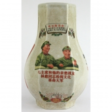 A 20th Century Chinese porcelain vase depicting Chairman Mao, 1968