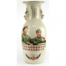 A 20th Century Chinese porcelain vase depicting Chaitman Mao, 1968