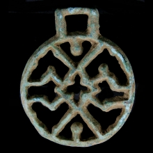 Bactrian bronze stamp seal, with openwork stylised figures