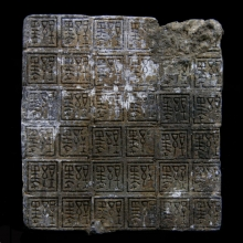 Zhou Dynasty tin and lead plaque with engraved script