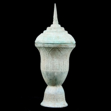 Cambodian/Thai lead and antimony lidded vessel in Stupa form