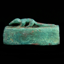 An Egyptian miniature bronze sarcophagus for an ichneumon