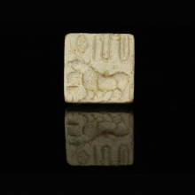 Harappan steatite engraved seal