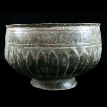 Egyptian Islamic copper bowl with inscription